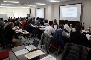 20170304業務拡大に伴う統一講習会2