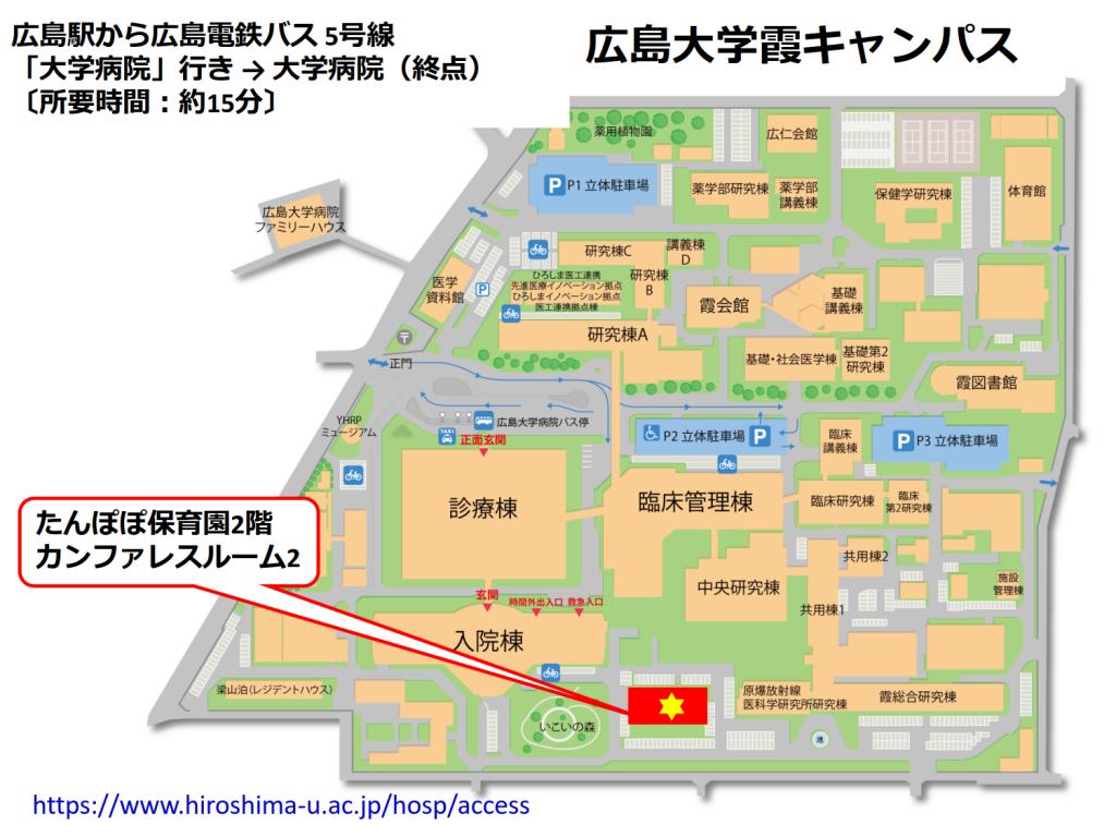 広島大学霞キャンパス たんぽぽ保育園2階カンファレンスルーム2_1